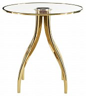 Cabrera Round Chairside Table
